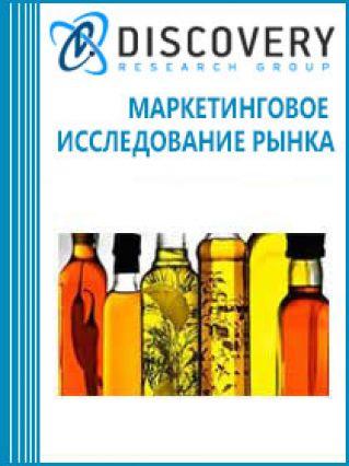 Маркетинговое исследование - Анализ рынка растительного масла в России