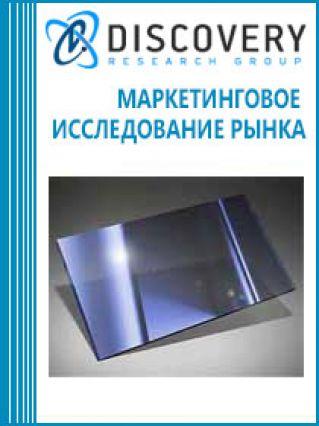 Анализ рынка стекла и стеклотары в России