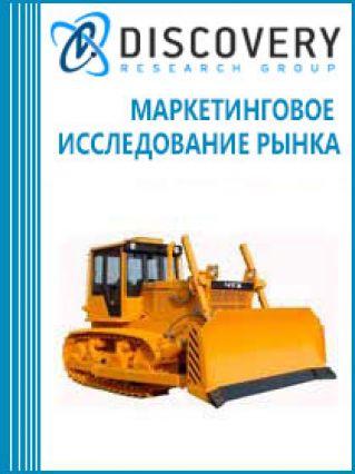 Анализ рынка промышленной и дорожно-строительной техники в России