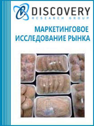 Анализ рынка замороженных мясных полуфабрикатов в России