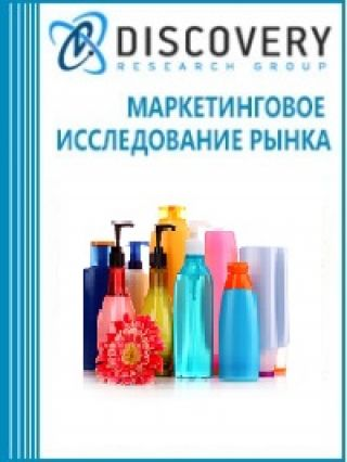 Маркетинговое исследование - Анализ рынка средств для ванны и душа в России