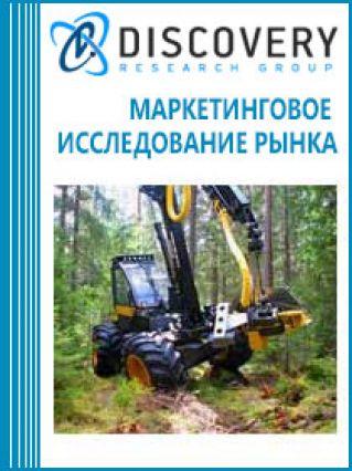 Рынок харвестеров и форвардеров в России, в Украине и в Белоруссии
