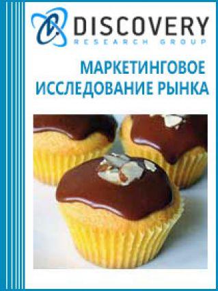 Анализ рынка мини-кексов в России