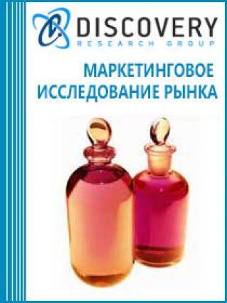 Маркетинговое исследование - Анализ рынка пероксида (перекиси) водорода в России