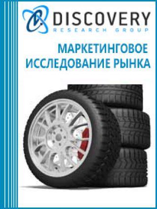 Маркетинговое исследование - Анализ рынка шин в России по товарным группам итоги 1 полугодия 2013 г