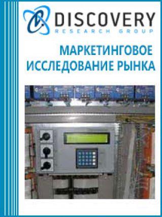Маркетинговое исследование - Анализ рынка приборов и устройств для автоматического регулирования или управления в России