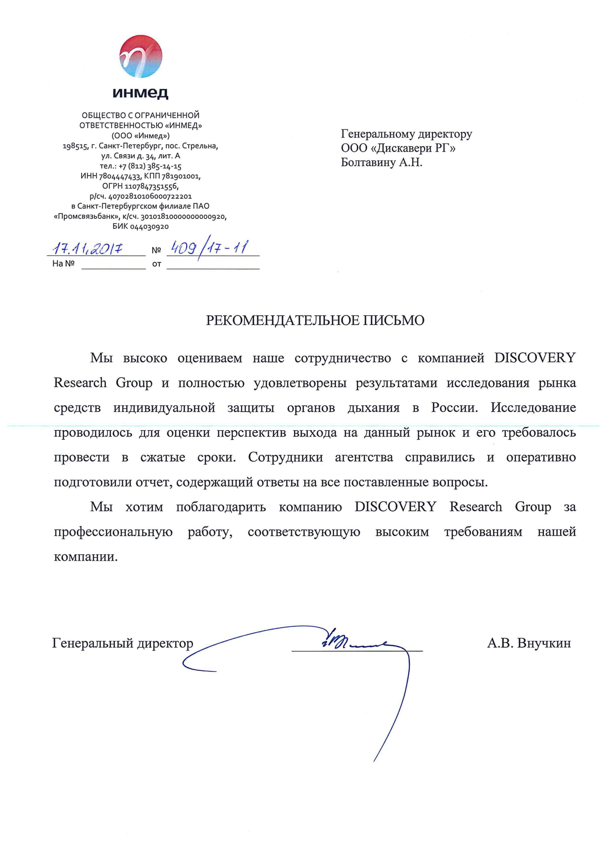 http://drgroup.ru/images/imed.jpg