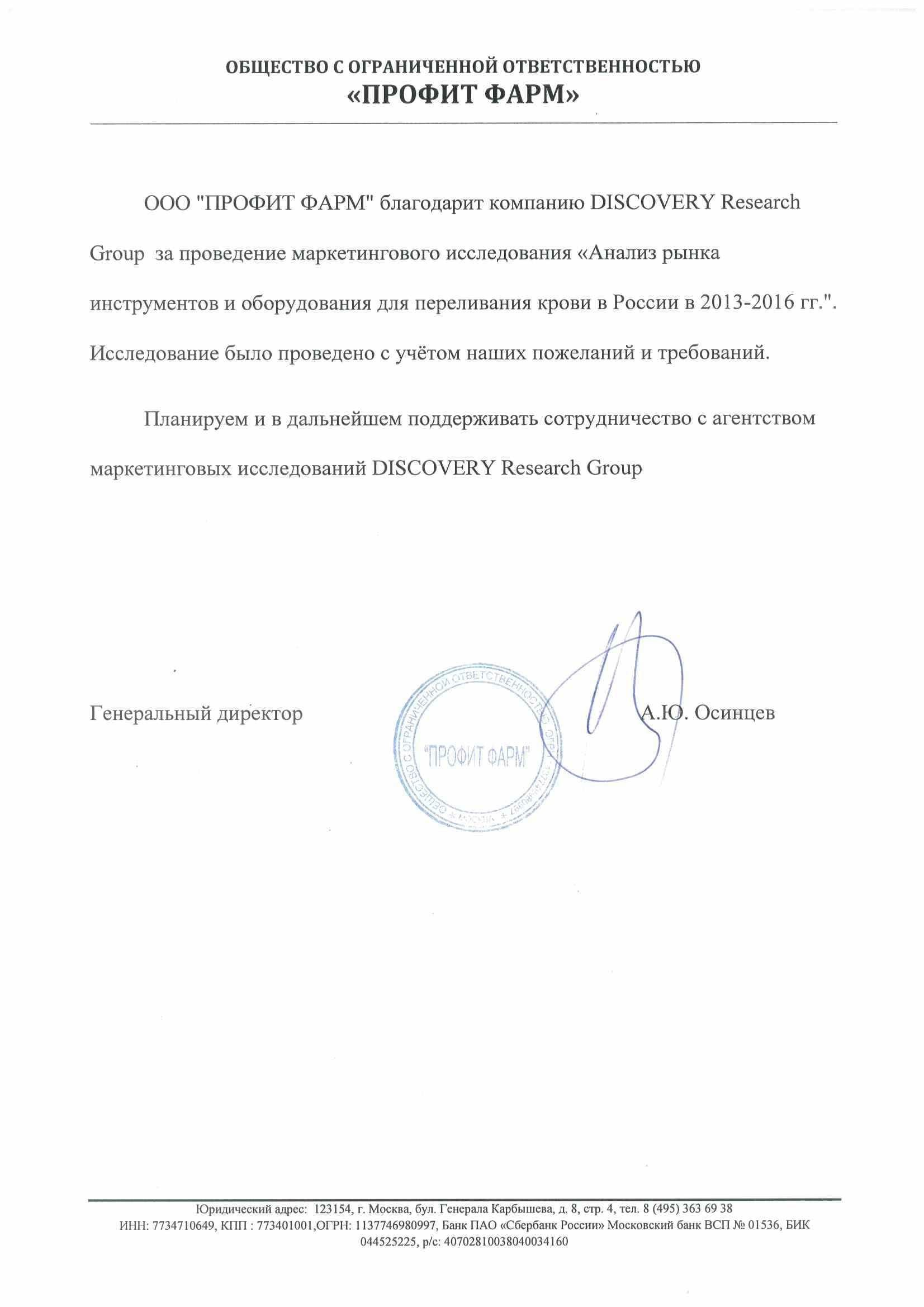 http://drgroup.ru/images/profit.jpg