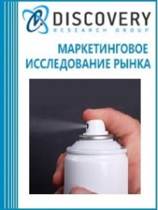 Анализ рынка средств по уходу за домом в Казахстане