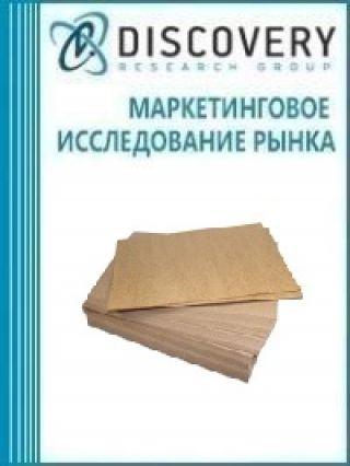 Анализ рынка потребительской картонной упаковки в России