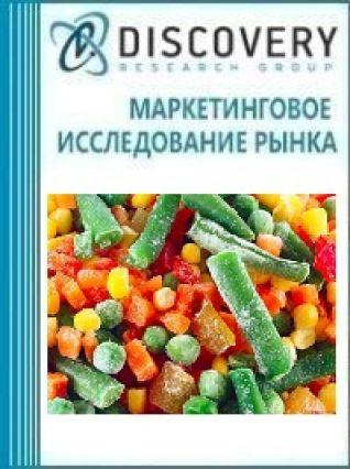Анализ рынка замороженных консервированных овощей в России