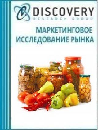 Анализ рынка консервированных с уксусом овощей, фруктов, орехов и других съедобных частей растений в России