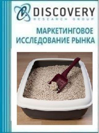 Анализ рынка наполнителей для кошачьих туалетов в России
