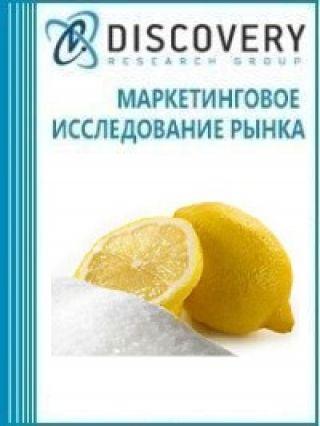 Анализ рынка лимонной кислоты в России (с предоставлением базы импортно-экспортных операций)