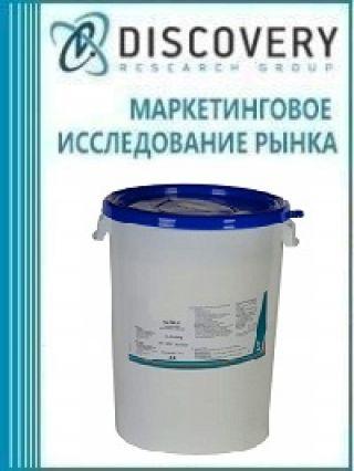 Анализ рынка клея однокомпонентного ПУР в России и в мире (с предоставлением базы импортно-экспортных операций)