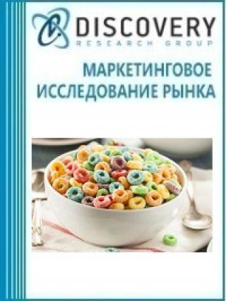 Анализ рынка сухих завтраков в России