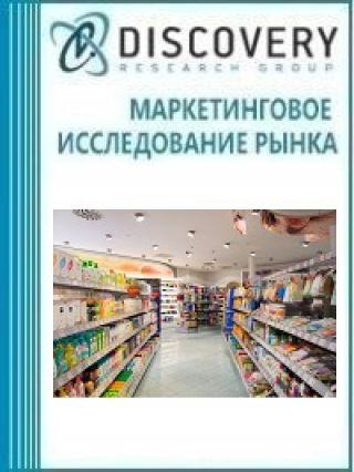 Анализ рынка дрогери в России
