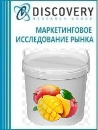 Анализ рынка фруктовых пюре для кафе и баров в России (с предоставлением базы импортно-экспортных операций)