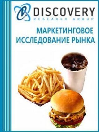 Анализ рынка общественного питания в России. Сегмент быстрого питания (фаст-фуд)