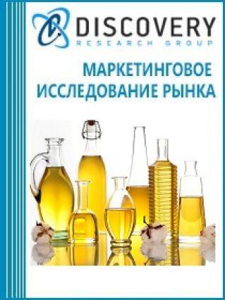 Анализ рынка растительного масла, пригодного для употребления в пищу в России