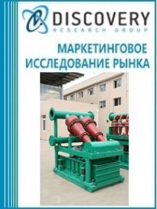Анализ рынка буровых растворов и сервиса буровых растворов для нефтегазовой отрасли в России