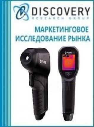 Анализ рынка диагностических сканеров и пирометров в России