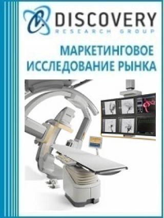 Анализ рынка крупного диагностического оборудования в России
