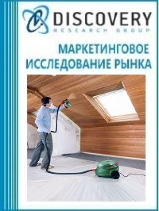 Анализ рынка огнезащитных ЛКМ в России