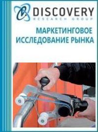 Анализ рынка станков для шлифовки и полировки труб в России