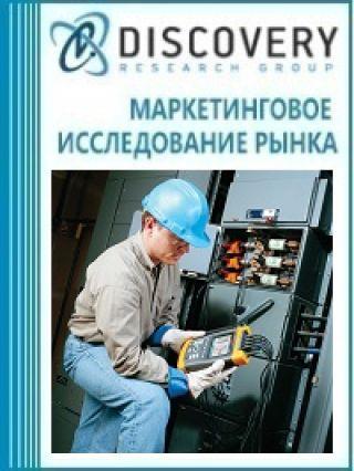 Анализ рынка услуг по испытанию показателей безопасности в разных отраслях промышленности в России