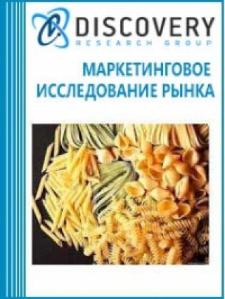 Анализ рынка риса, макаронных изделий и лапши в России
