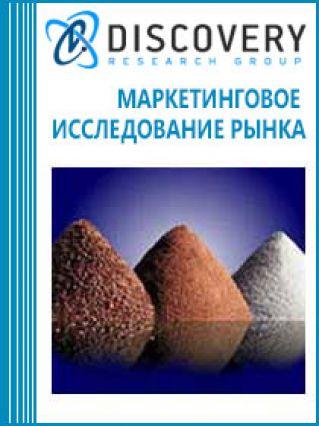 Анализ рынка минеральных и химических удобрений в России