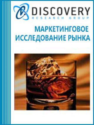 Анализ импорта виски в Россию и экспорта из России