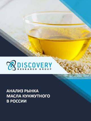 Маркетинговое исследование - Анализ рынка масла кунжутного в России