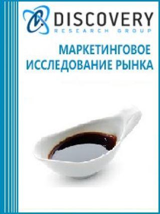 Анализ рынка соевого соуса в России