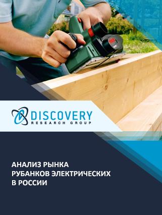 Анализ рынка рубанков электрических в России