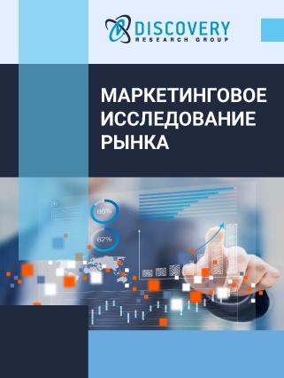 Анализ рынка ацетата кобальта в России