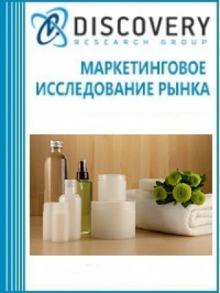 Маркетинговое исследование - Анализ рынка средств по уходу за кожей в России