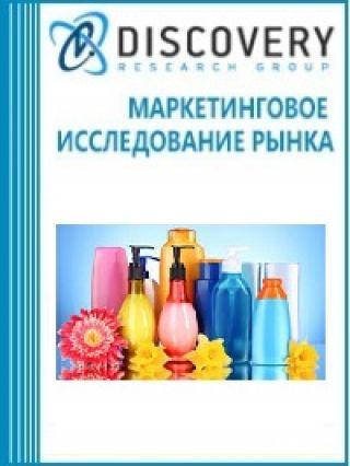 Маркетинговое исследование - Анализ рынка средств по уходу за кожей лица, век и губ в России