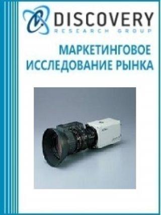 Анализ рынка видеокамер медицинского назначения в России