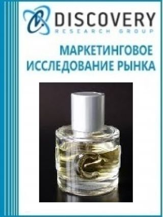 Анализ рынка парфюмерии в сегментах mass и premium в России