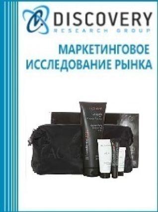 Анализ рынка средств по уходу за собой для мужчин в России
