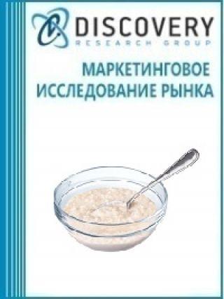 Маркетинговое исследование - Анализ рынка детского питания и сухих детских каш в России