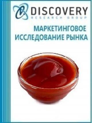 Анализ рынка томатной пасты (включая промышленную) в России
