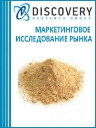 Анализ рынка прекурсоров (кормовых аминокислот) для сельскохозяйственных животных и птиц в России