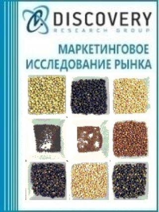 Анализ рынка семян для посева в России