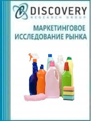 Анализ рынка дезинфицирующих средств в России (с предоставлением базы импортно-экспортных операций)