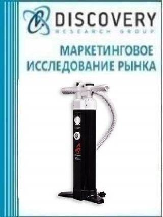 Маркетинговое исследование - Анализ рынка ручных и ножных пневматических насосов в России (с предоставлением базы импортно-экспортных операций)