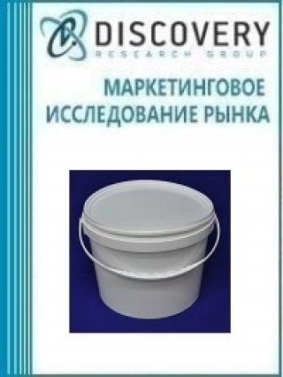 Маркетинговое исследование - Анализ рынка грунтовки в России и в мире (с предоставлением базы импортно-экспортных операций)