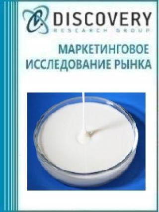 Анализ рынка ПВХ пластизоля в России и в мире (с предоставлением базы импортно-экспортных операций)